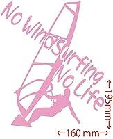カッティングステッカー No WindSurfing No Life (ウインドサーフィン)・4 約160mm×約195mm ピンク 桃