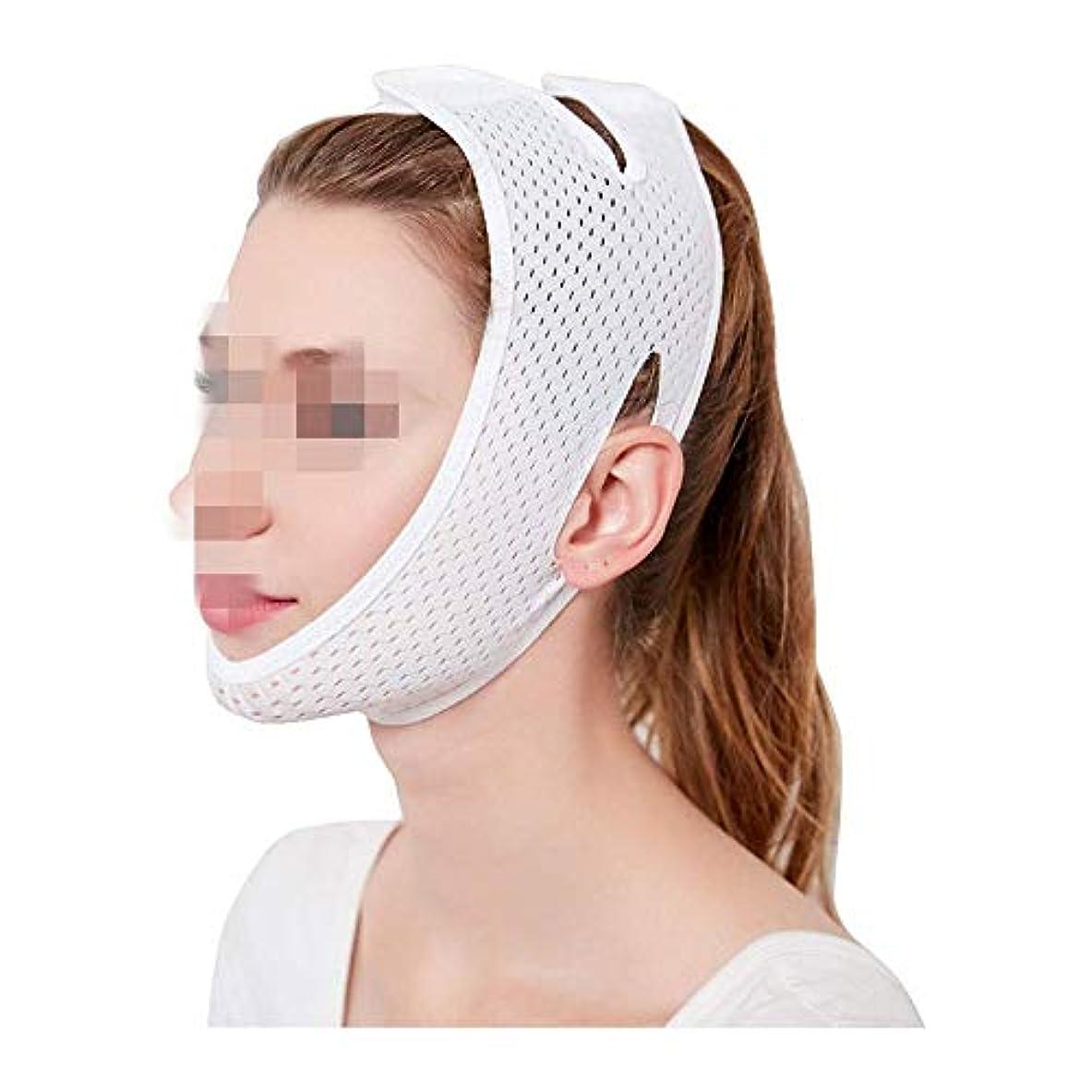 摂氏ポイント雰囲気HEMFV 顔のリフティングスリミング弾性ベルト、女性のためのVラインチンチークリフトアップバンド、二重あごケア減量Vフェイスアンチリンクル包帯補正ベルト