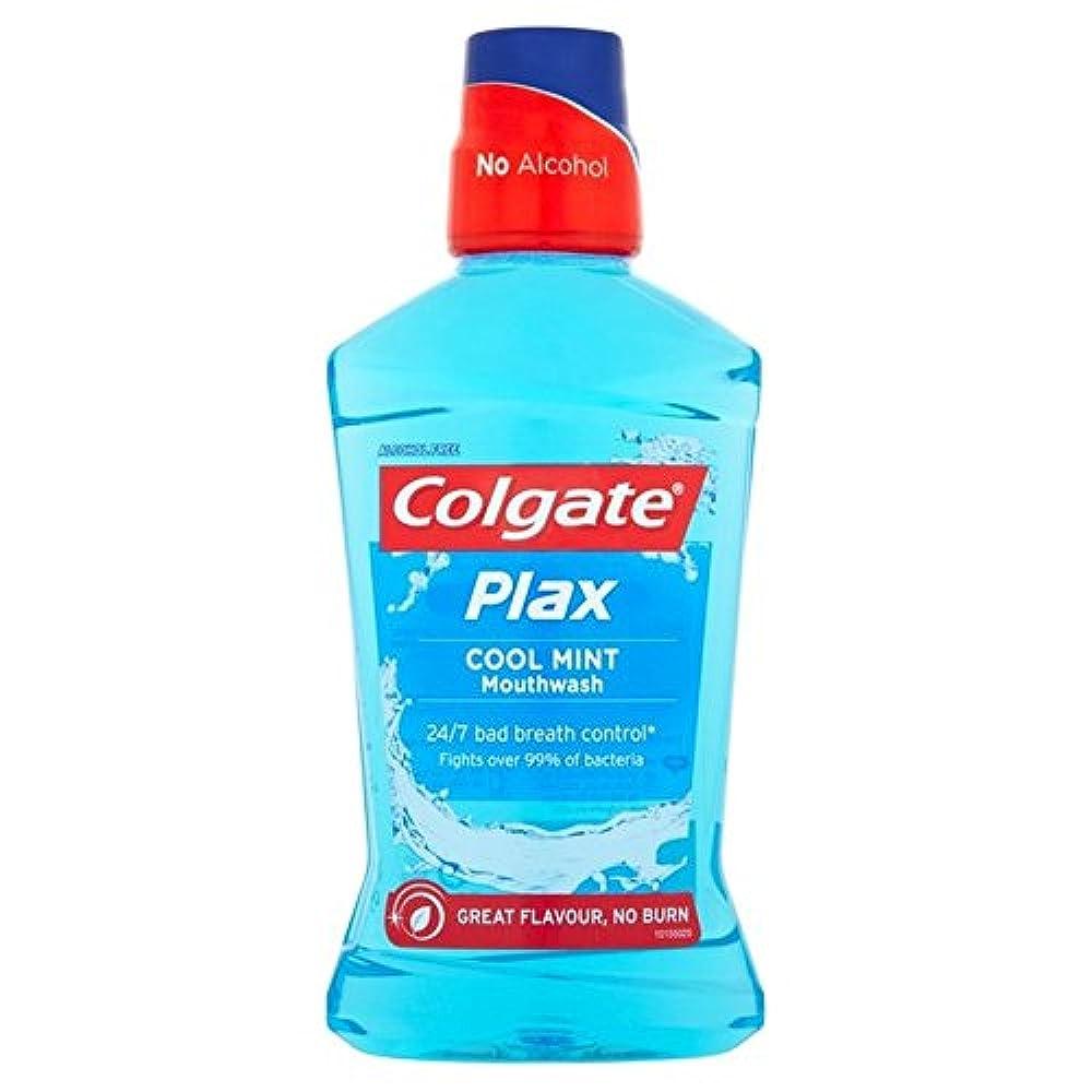 花輪宝石尊敬するコルゲートクールなブルーのマウスウォッシュ500ミリリットル x2 - Colgate Plax Cool Blue Mouthwash 500ml (Pack of 2) [並行輸入品]