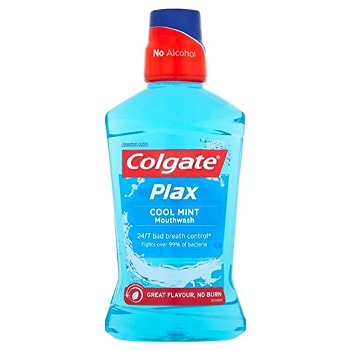 座るより平らなジャグリングコルゲートクールなブルーのマウスウォッシュ500ミリリットル x4 - Colgate Plax Cool Blue Mouthwash 500ml (Pack of 4) [並行輸入品]