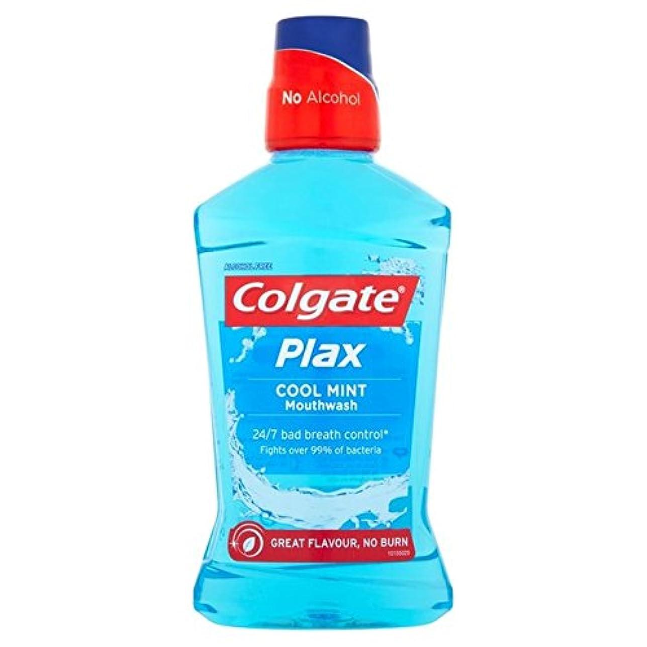 プラカード運河動力学Colgate Plax Cool Blue Mouthwash 500ml (Pack of 6) - コルゲートクールなブルーのマウスウォッシュ500ミリリットル x6 [並行輸入品]