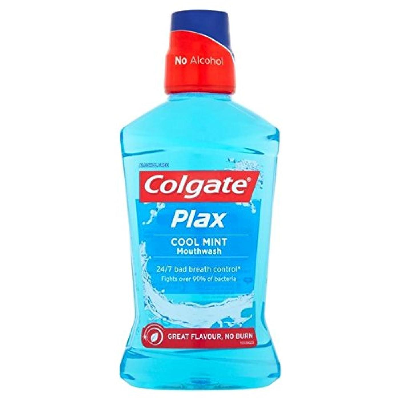 しっかりメイエラ染色Colgate Plax Cool Blue Mouthwash 500ml (Pack of 6) - コルゲートクールなブルーのマウスウォッシュ500ミリリットル x6 [並行輸入品]