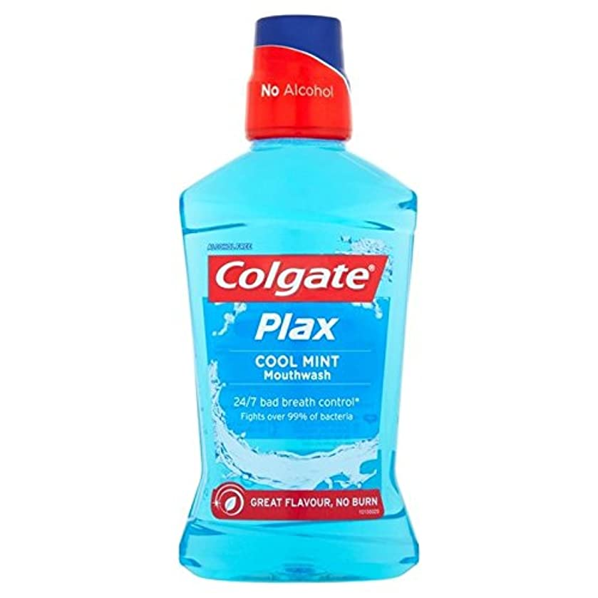 斧セイはさておきウルルコルゲートクールなブルーのマウスウォッシュ500ミリリットル x4 - Colgate Plax Cool Blue Mouthwash 500ml (Pack of 4) [並行輸入品]