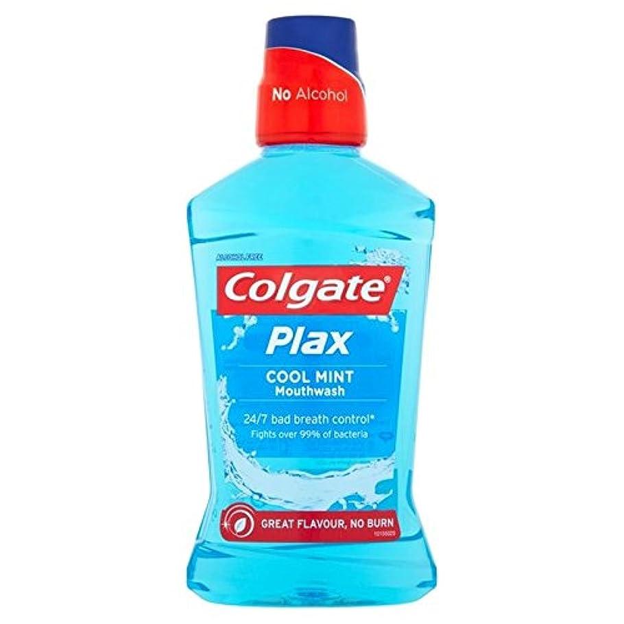 常習的貯水池バナーコルゲートクールなブルーのマウスウォッシュ500ミリリットル x4 - Colgate Plax Cool Blue Mouthwash 500ml (Pack of 4) [並行輸入品]