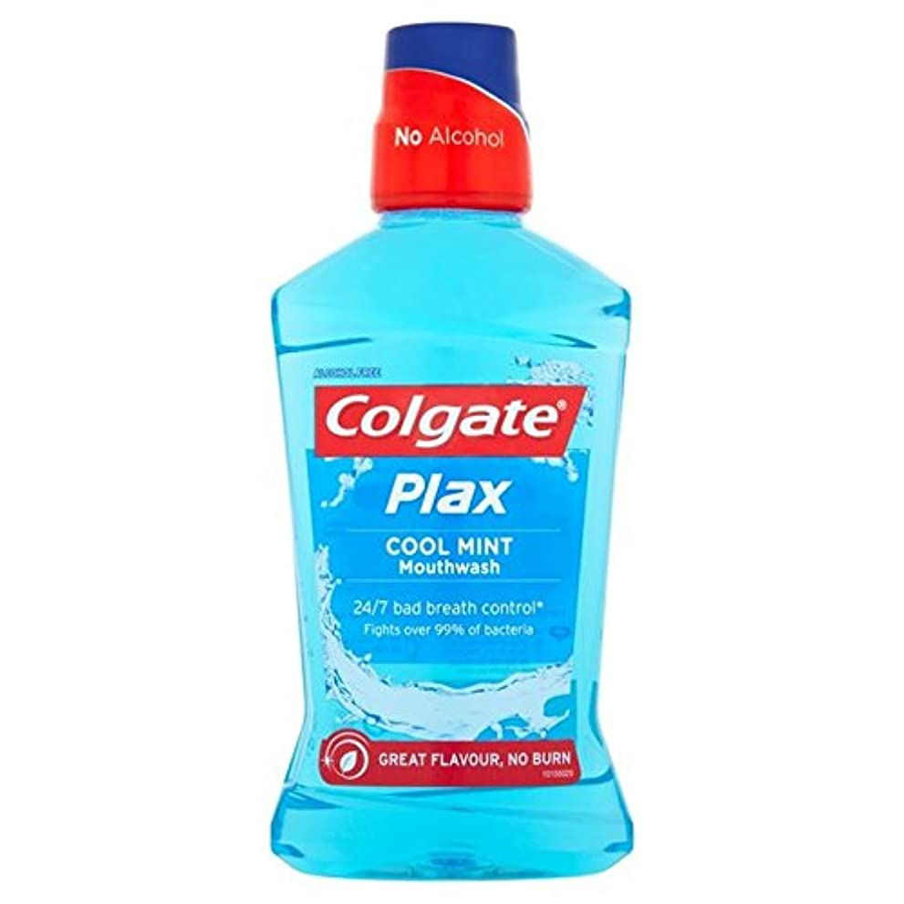 浸透する詳細に聖なるコルゲートクールなブルーのマウスウォッシュ500ミリリットル x2 - Colgate Plax Cool Blue Mouthwash 500ml (Pack of 2) [並行輸入品]