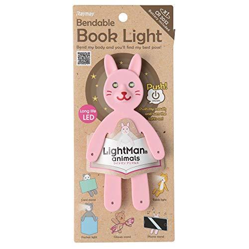 ライトマン アニマルズ rabbit LTM1800P LEDブックライト 手足をまげて好きなポーズが作れる LightMan レイメイ藤井 (ZR)