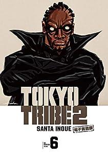 TOKYO TRIBE 2【秋田書店電子版】 6