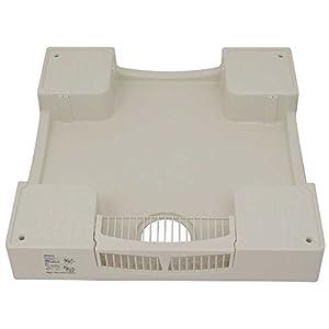 カクダイ 洗濯機用防水パン アイボリー 426-419