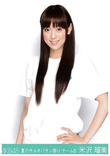 AKB48 公式生写真 夏のサルオバサン祭り 【米沢瑠美】02 -