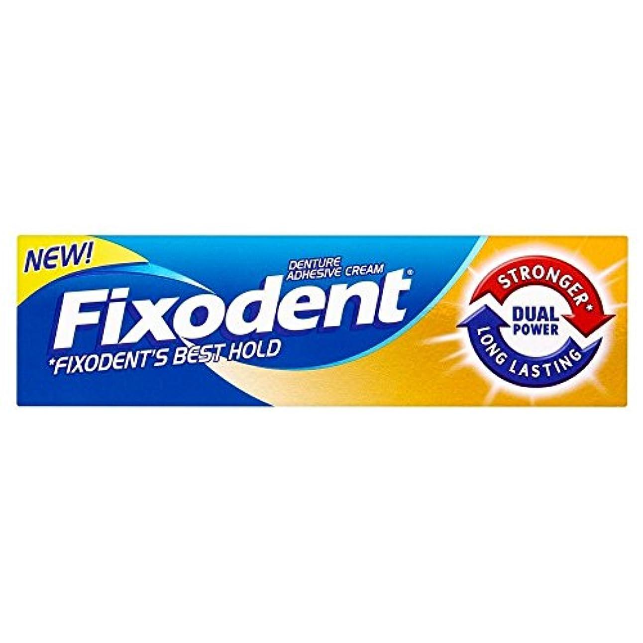 焦がす眠いです造船Fixodent Denture Adhesive Cream Dual Power (35ml) Fixodent義歯接着剤クリームデュアルパワー( 35ミリリットル) [並行輸入品]