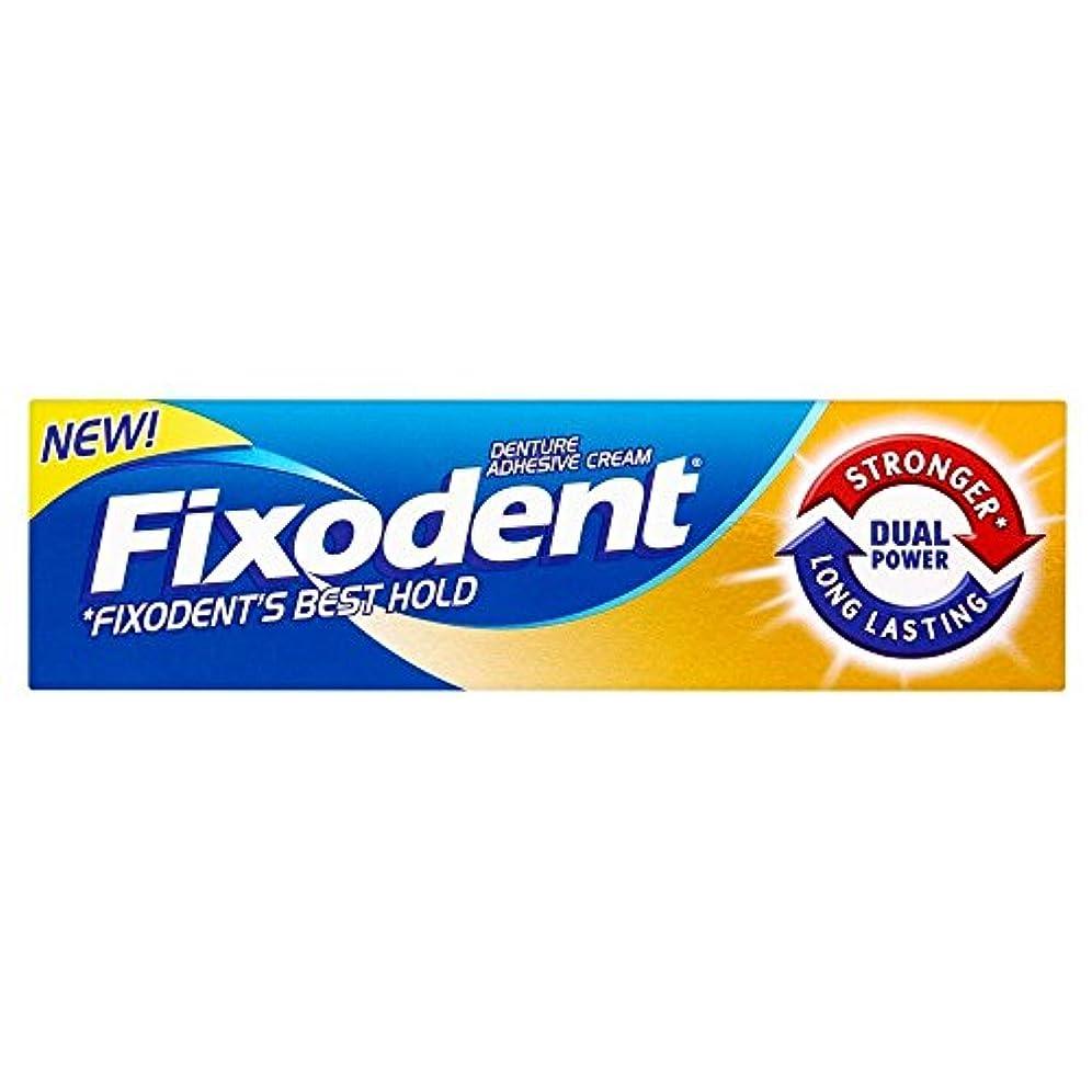 火山調停者複数Fixodent Denture Adhesive Cream Dual Power (35ml) Fixodent義歯接着剤クリームデュアルパワー( 35ミリリットル) [並行輸入品]
