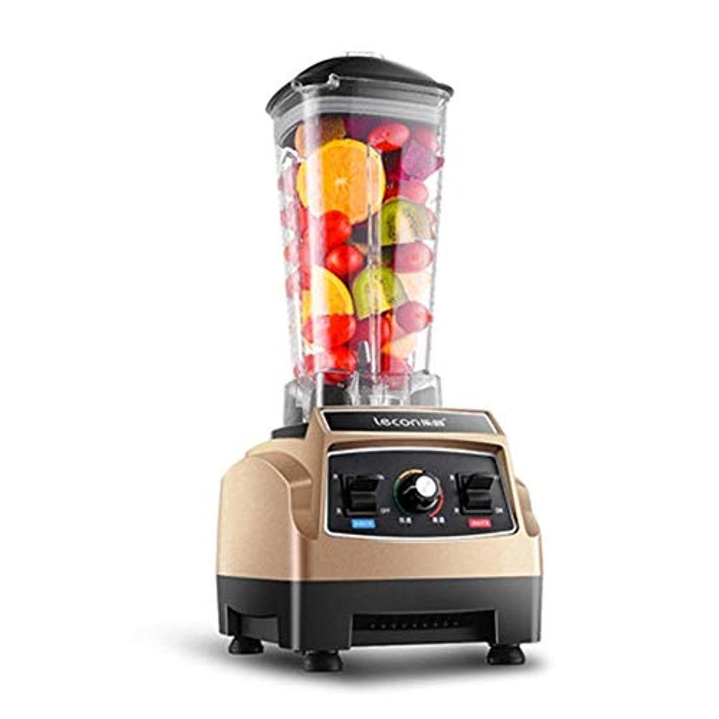 声を出して痴漢ポップXLEVE ジューサーホーム自動多機能フルーツ小食品機械食品サプリメントジュース機豆乳ジューサー
