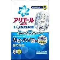 P&G アリエール 洗濯槽クリーナー 250G ×12点セット (洗たく槽クリーナー/カビ取り/Ariel)塩素系非使用…