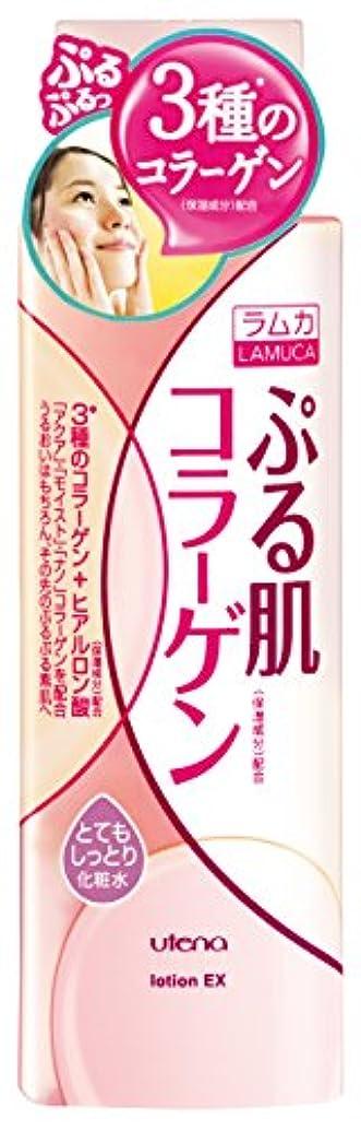 噴水助言する段階ラムカ ぷる肌化粧水 とてもしっとり 200mL