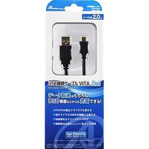 PS VITA2000用 USB接続ケーブルVITA2nd