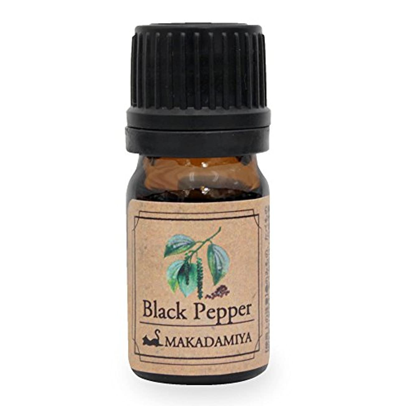 イベント弁護士脆いブラックペッパー5ml 天然100%植物性 エッセンシャルオイル(精油) アロマオイル アロママッサージ aroma Black Pepper