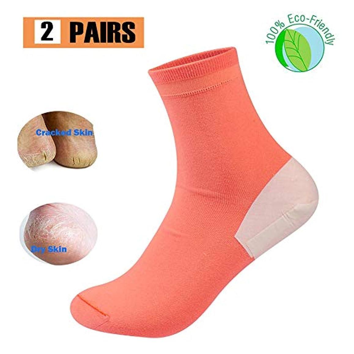 ページェントスリチンモイアソシエイト足乾き裂靴下足保護靴下ひび割れ防止靴下足裏ひび割れ水分靴下女性用無地かかと型,2PCS