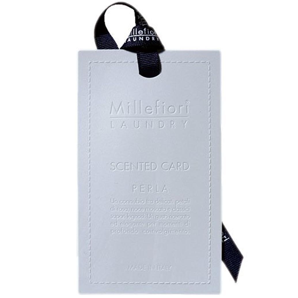 ショット感じる宿泊施設Millefiori センテッドカード パール CARD-A-002