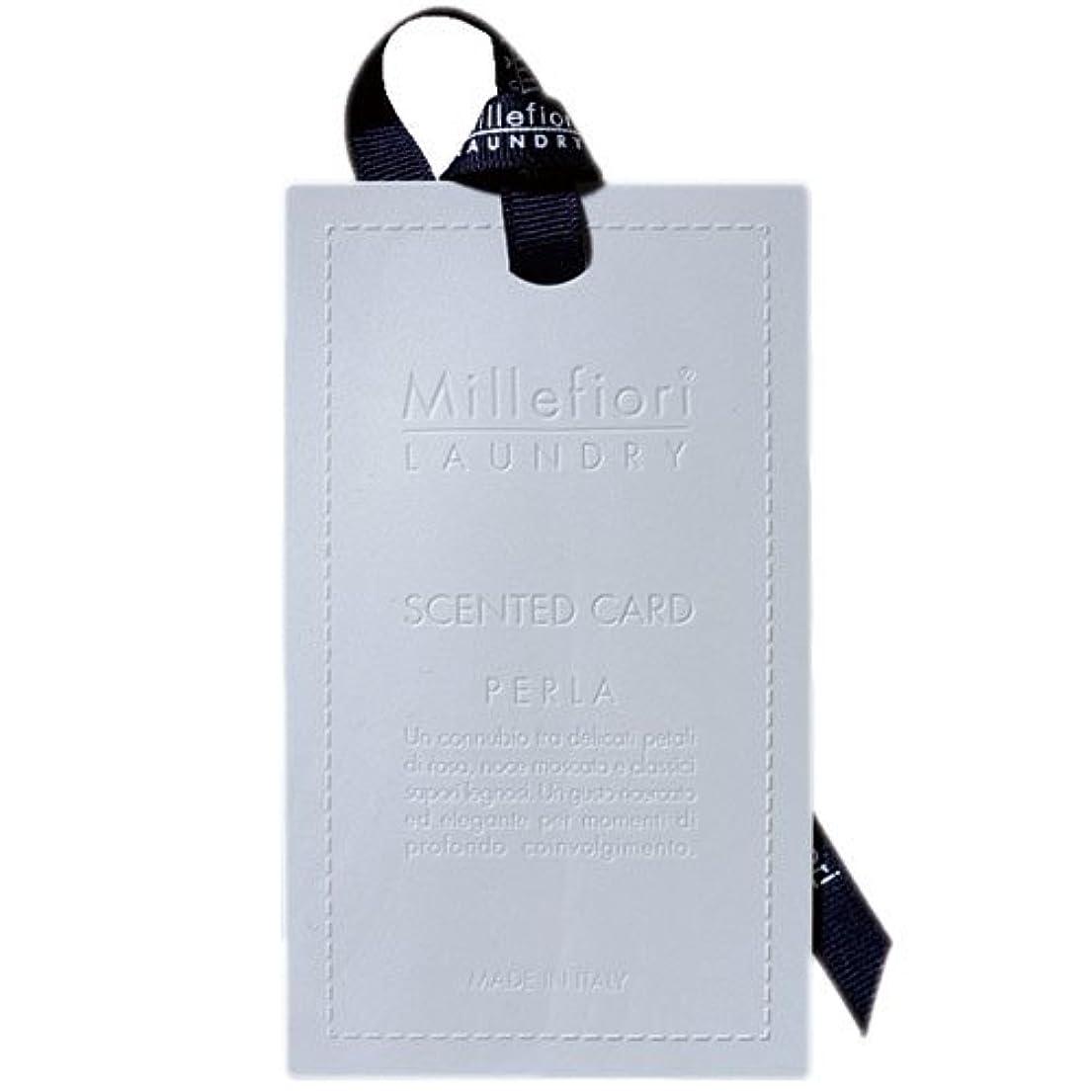 計画静脈ポスト印象派Millefiori センテッドカード パール CARD-A-002