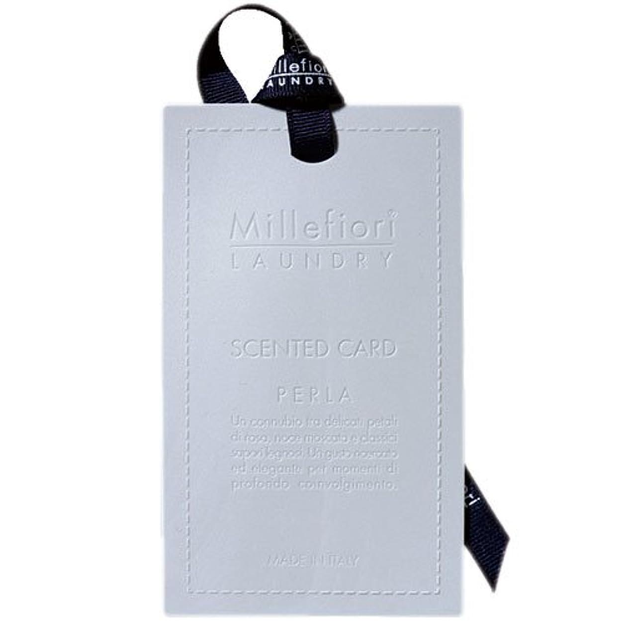 一掃する条件付き雲Millefiori センテッドカード パール CARD-A-002