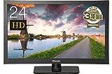 ハイセンス 24V型 液晶 テレビ HJ24K3121 ハイビジョン 外付けHDD裏番組録画対応 メーカー3年保証 2017年モデル