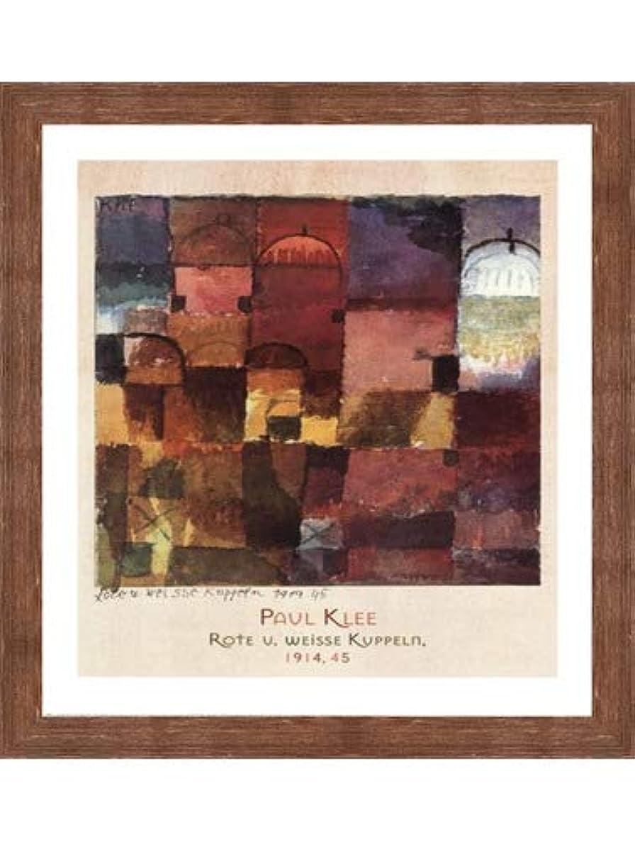 しみデジタル鋸歯状Rote U Weisse Kuppeln、1914 by Paul Klee – 24 x 32インチ – アートプリントポスター LE_463633-F10570-24x32