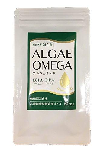 犬 猫 ペット オメガ3脂肪酸 サプリメント DHA DPA...