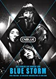 BLUE STORM: 2011 CNBLUE Live Concert DVD (2*DVD+フォトブック) DVD(リージョンコードALL、日本語字幕含み) (韓国版)