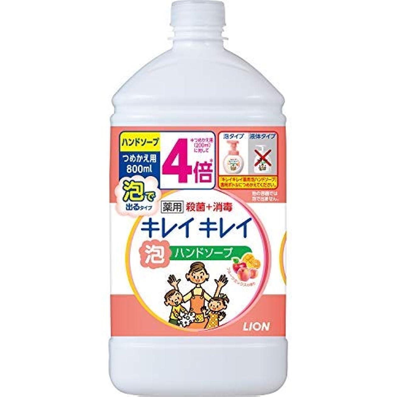 成熟従う認証キレイキレイ 薬用泡ハンドソープ つめかえ用特大サイズ フルーツミックス × 4個セット