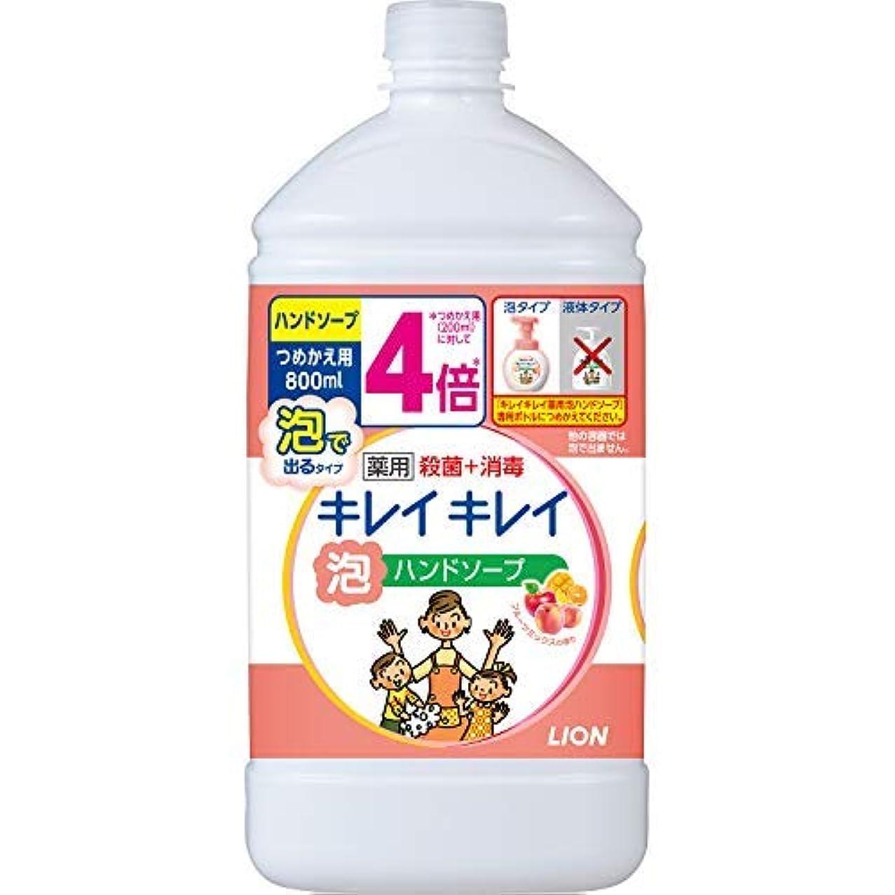 エンゲージメント四回怠惰キレイキレイ 薬用泡ハンドソープ つめかえ用特大サイズ フルーツミックス × 2個セット