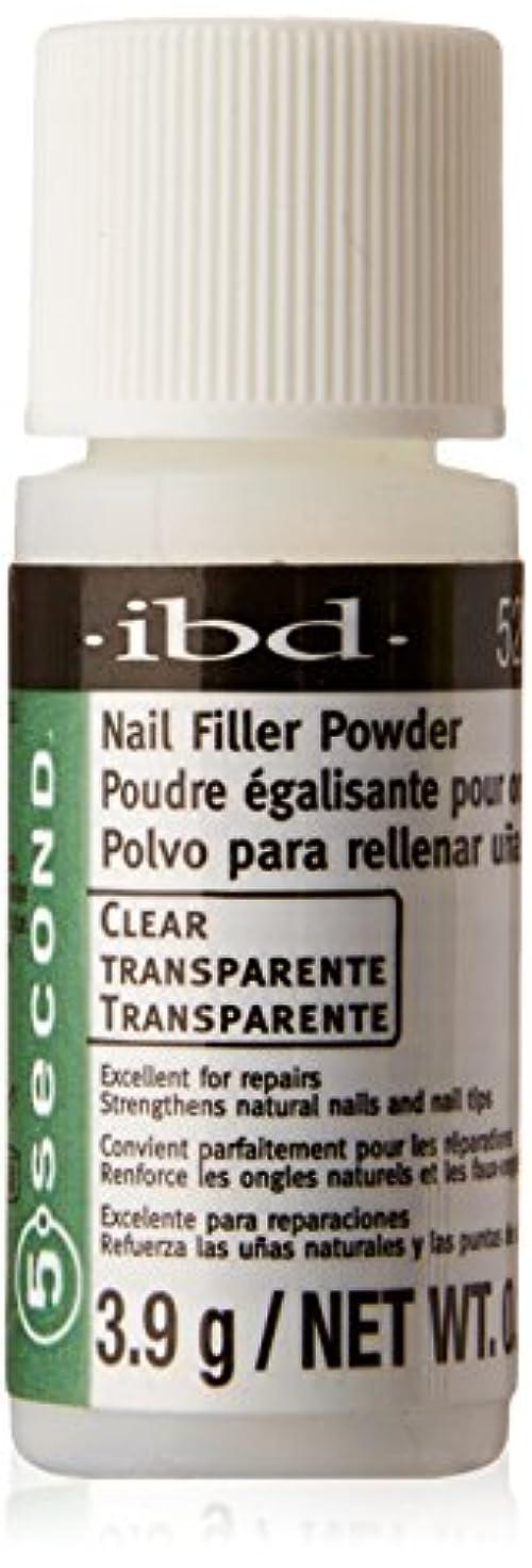 マーベル見つける汚染されたIbd 5セコンドネイルフィラー 4g