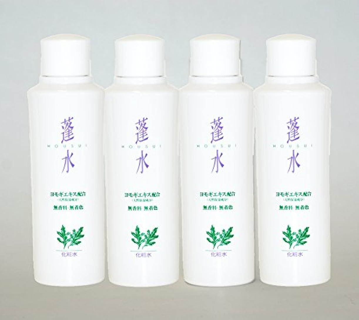 オーナメント乳製品プロフィール蓬水の4本セット
