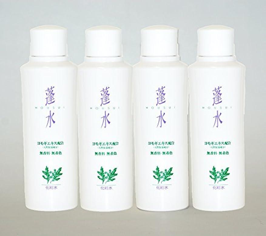 韓国足枷ブレス蓬水の4本セット