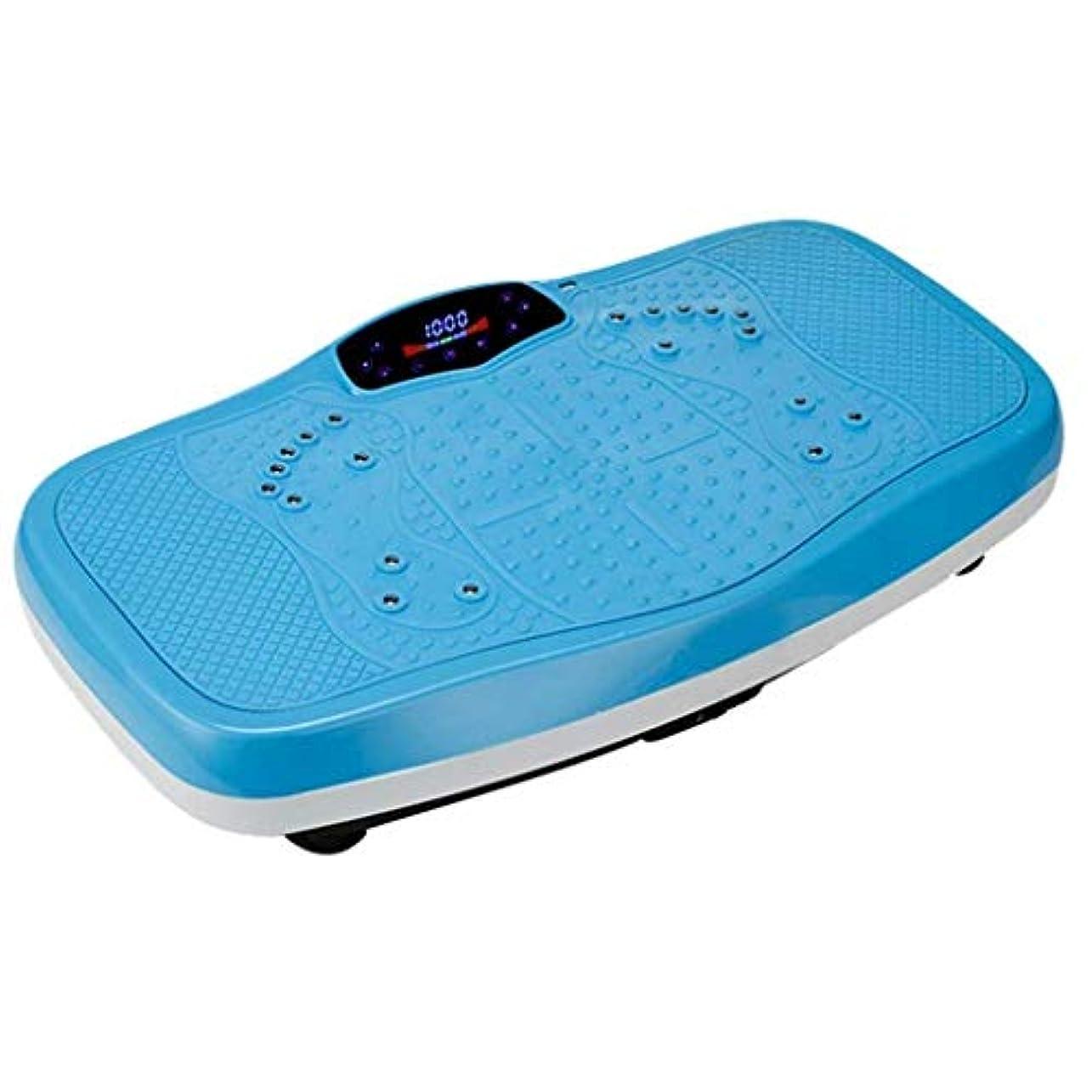 セブン強風腹減量機、運動振動フィットネス形状体重減量機、Bluetoothスピーカー、家族/ジムに適し、ホームオフィス減量 (Color : 青)