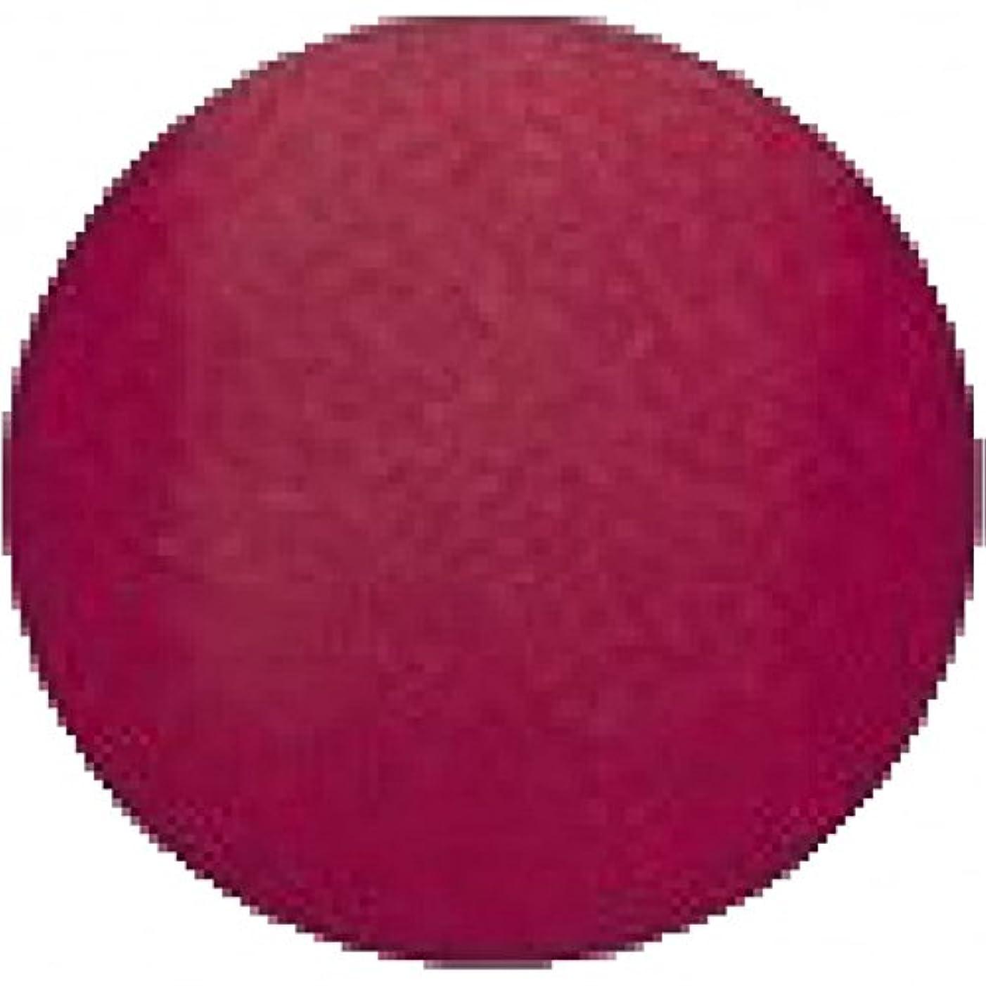 熱望する義務的展望台Entity One Color Couture Gel Polish - Red Rum Rouge - 0.5oz / 15ml