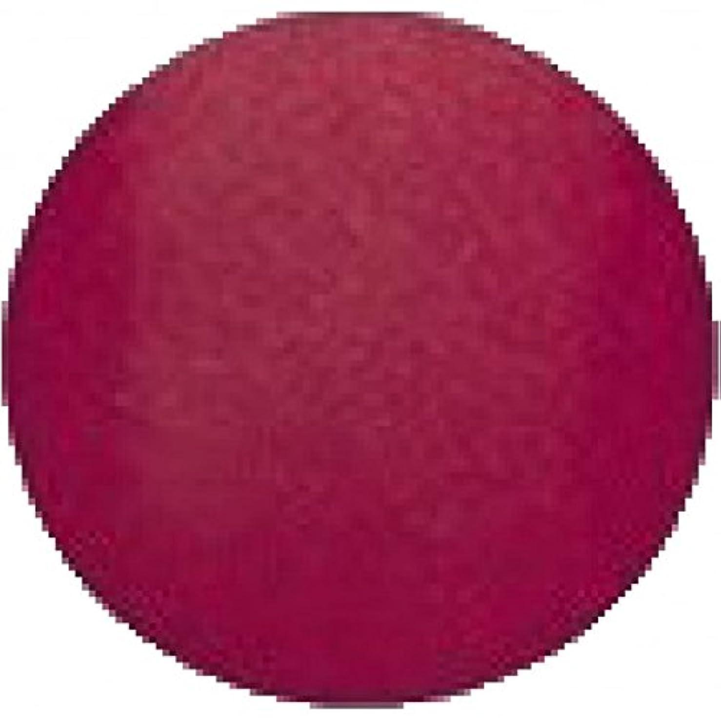 のヒープ電圧そこEntity One Color Couture Gel Polish - Red Rum Rouge - 0.5oz / 15ml