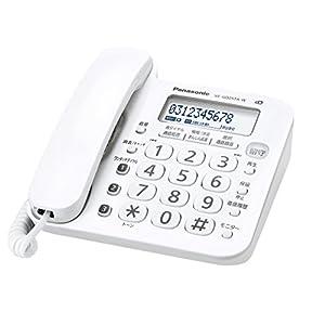 パナソニック 留守番電話機 親機のみ 迷惑電話対策機能搭載 ホワイト VE-GD25TA-W