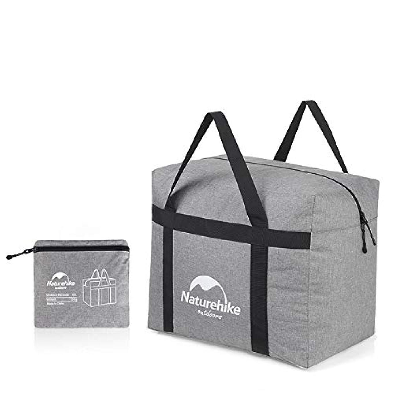 安全性バンドル誤ってNatureHike 45L大型収納トートバッグ衣服収納 バッグ旅行ポーチ圧縮袋