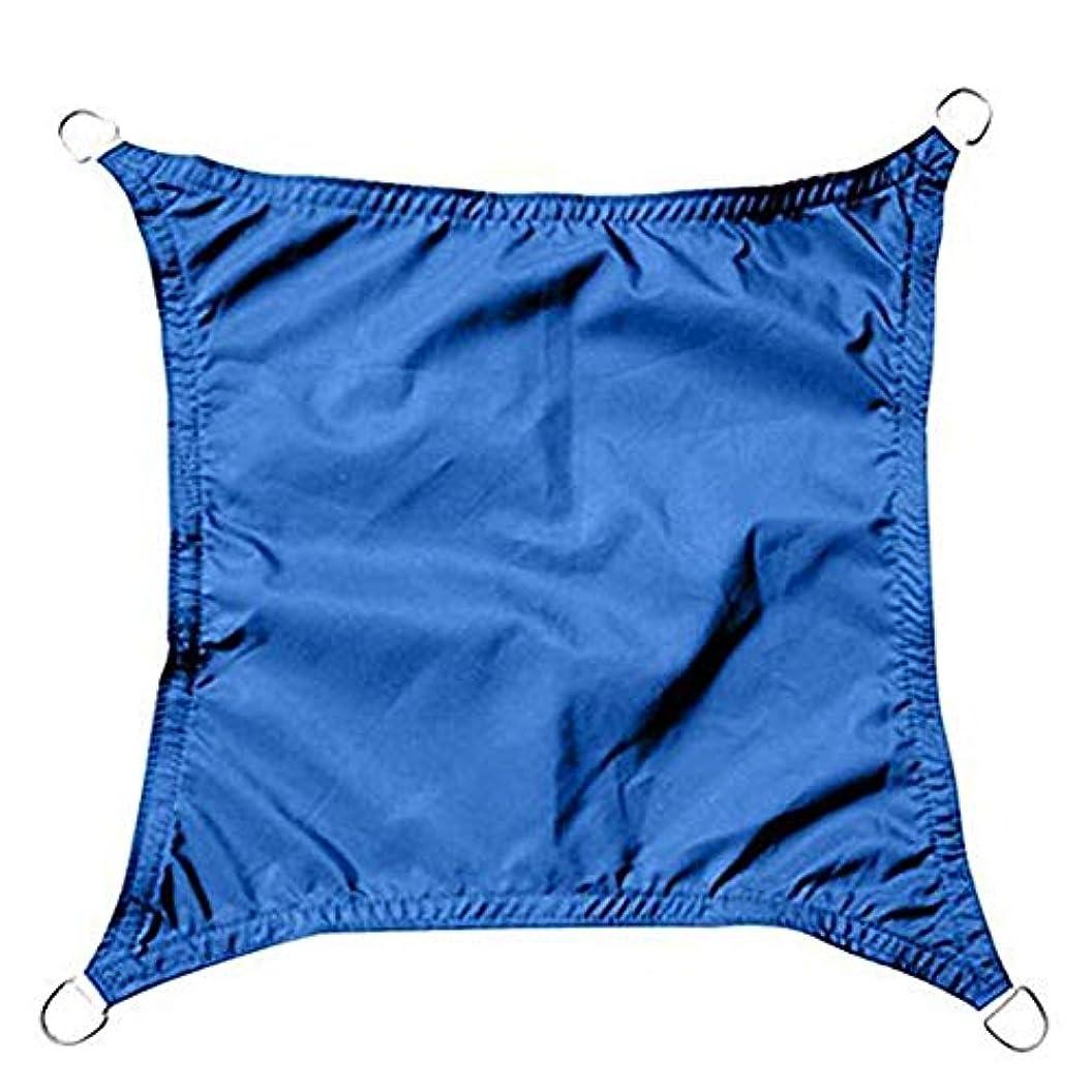 産地レンジコミュニケーションLIXIONG オーニング シェード遮光ネッ三角形 太陽 シェード 帆 庭園 絶縁ネット アンチUV クールダウン にとって カーポート 温室 2色、 カスタマイズされた (Color : Blue, Size : 2.5x2.5m)