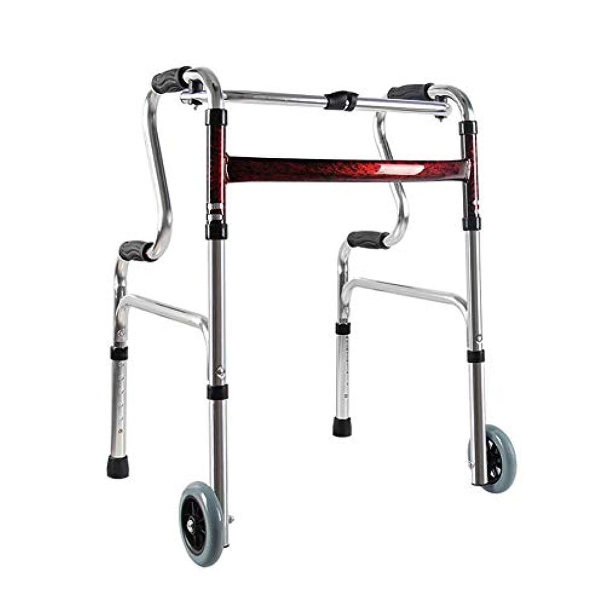 飽和するメンターブランド歩くフレーム、アルミニウムウォーカーの調節可能な高さの移動性サポートRollat??or (Color : ColorA)