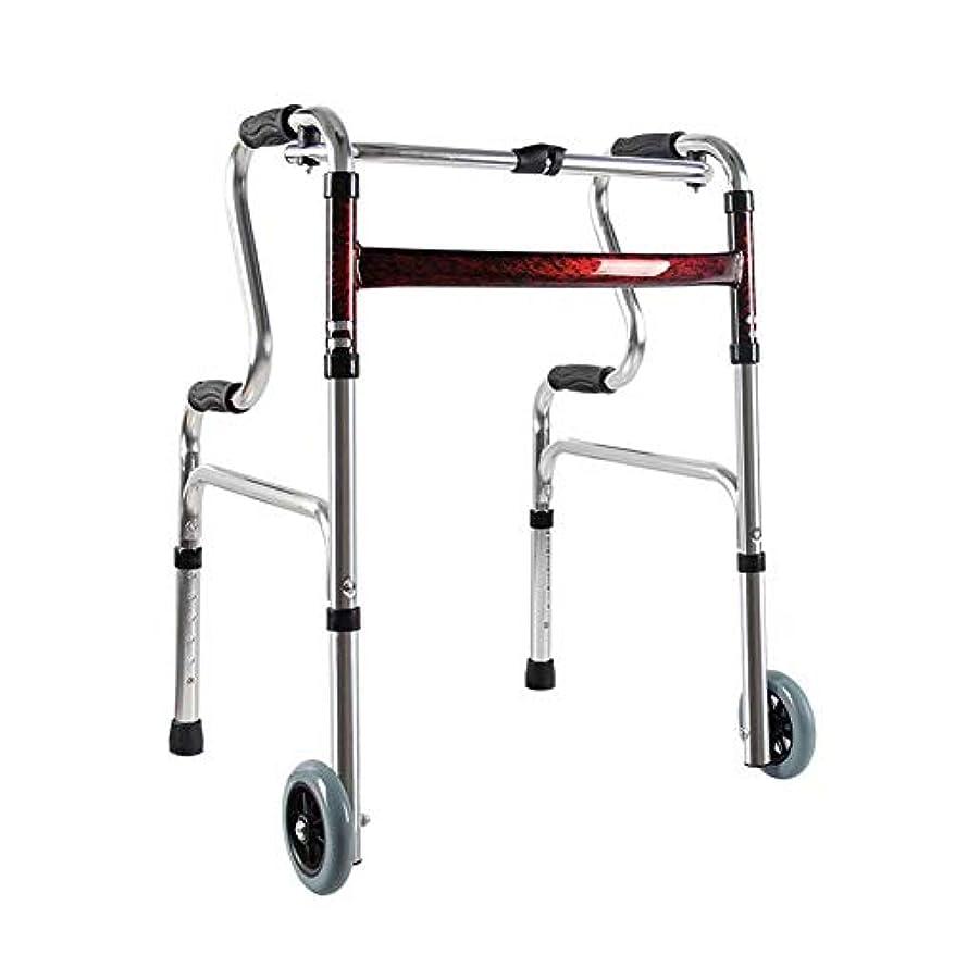 歩くフレーム、アルミニウムウォーカーの調節可能な高さの移動性サポートRollat??or (Color : ColorA)