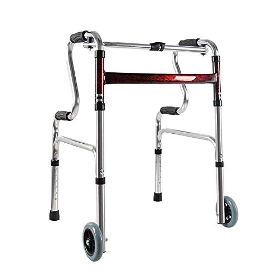 検体望ましい特に歩くフレーム、アルミニウムウォーカーの調節可能な高さの移動性サポートRollat??or (Color : ColorA)