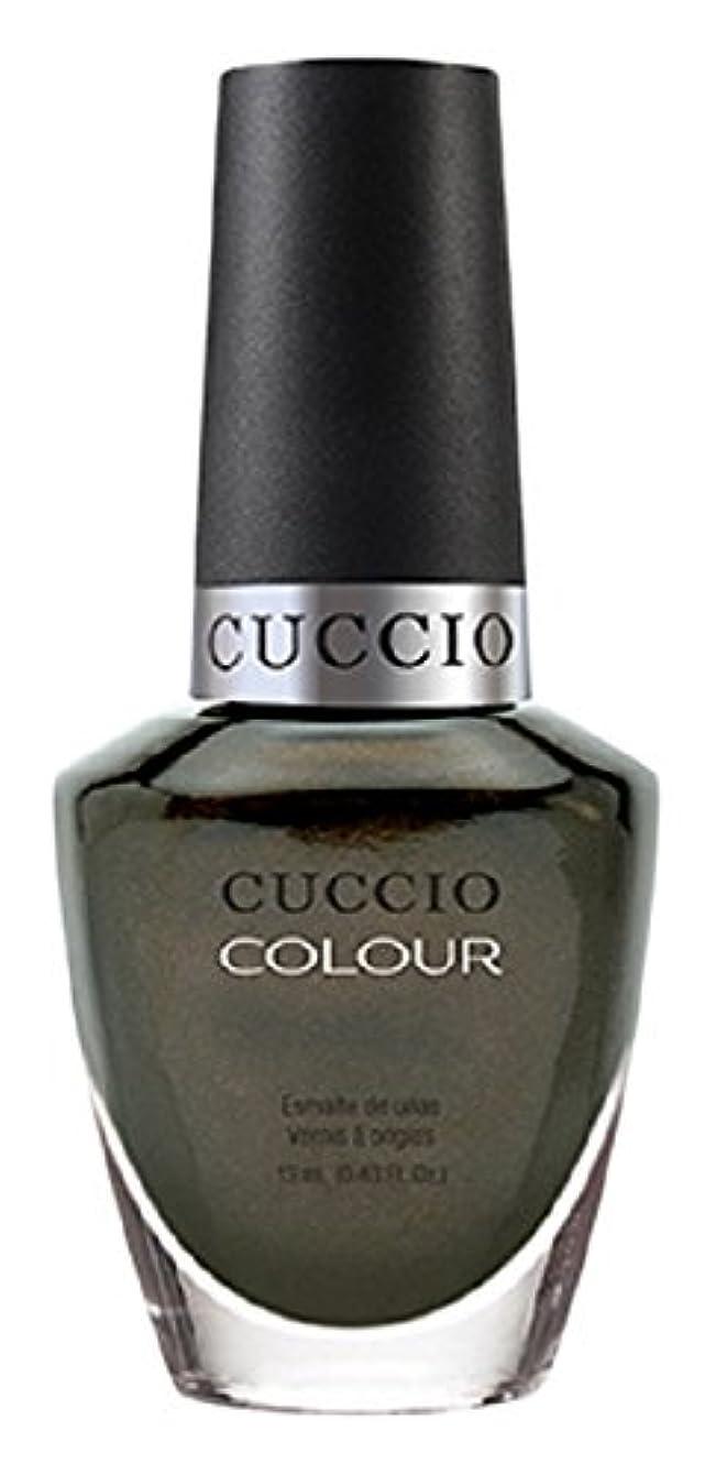 逆さまにペルー主流Cuccio Colour Gloss Lacquer - Olive You - 0.43oz / 13ml