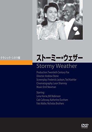 ストーミー・ウェザー[DVD]