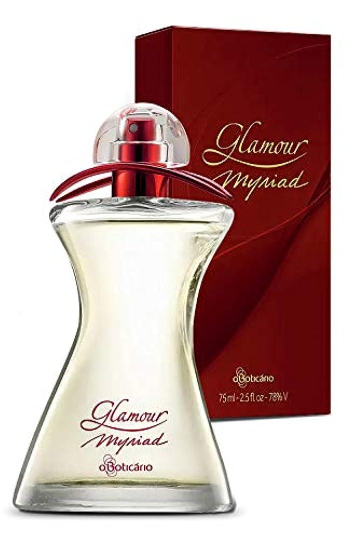 船上海外でクライアントオ?ボチカリオ 香水 オードトワレ グラムール ミリエード GLAMOUR MYRIAD 女性用 75ml
