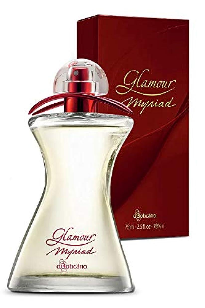 オ?ボチカリオ 香水 オードトワレ グラムール ミリエード GLAMOUR MYRIAD 女性用 75ml