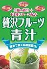 メディワン 贅沢フルーツ青汁 30包入り【3箱セット】 乳酸菌高配合!が激安特価!