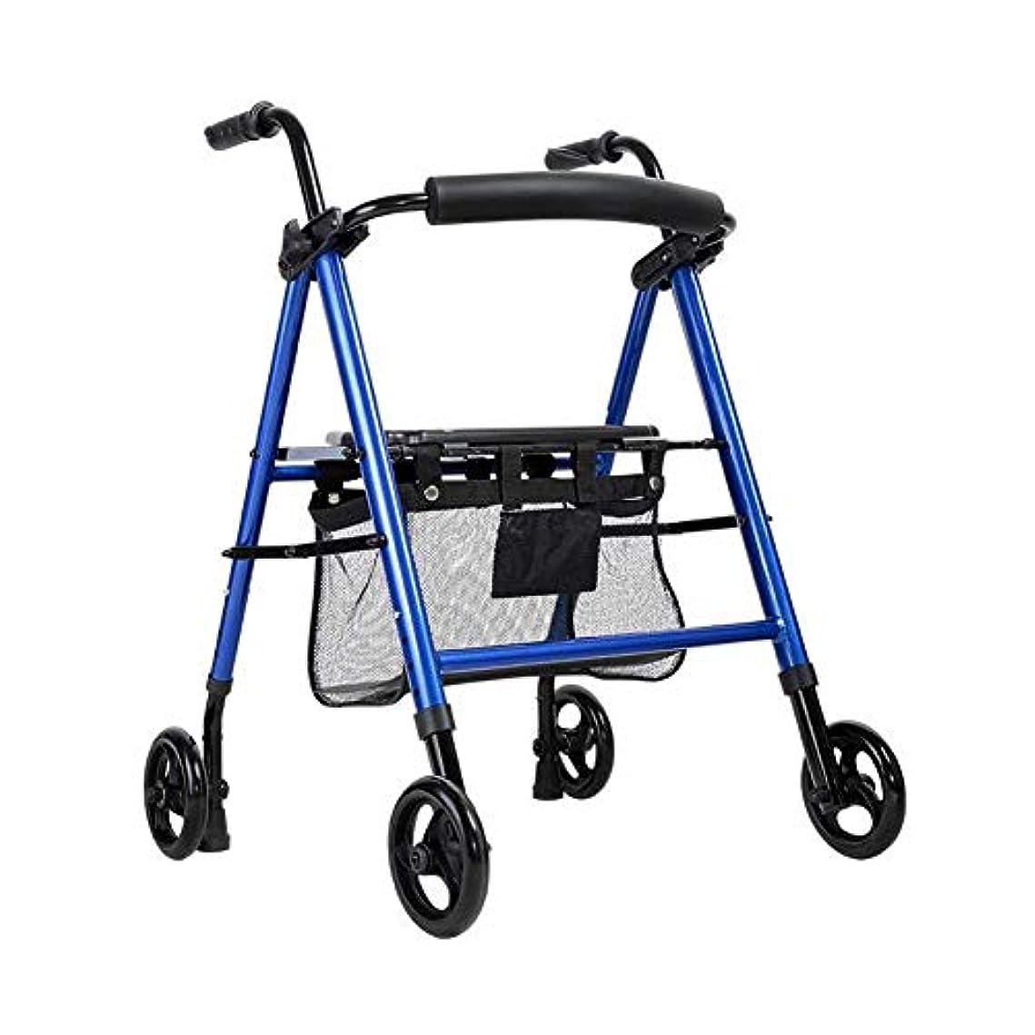 ハードウェア言語開始軽量アルミニウム歩行トロリー、高齢者用の調節可能なシートエイド付き4輪ローラー