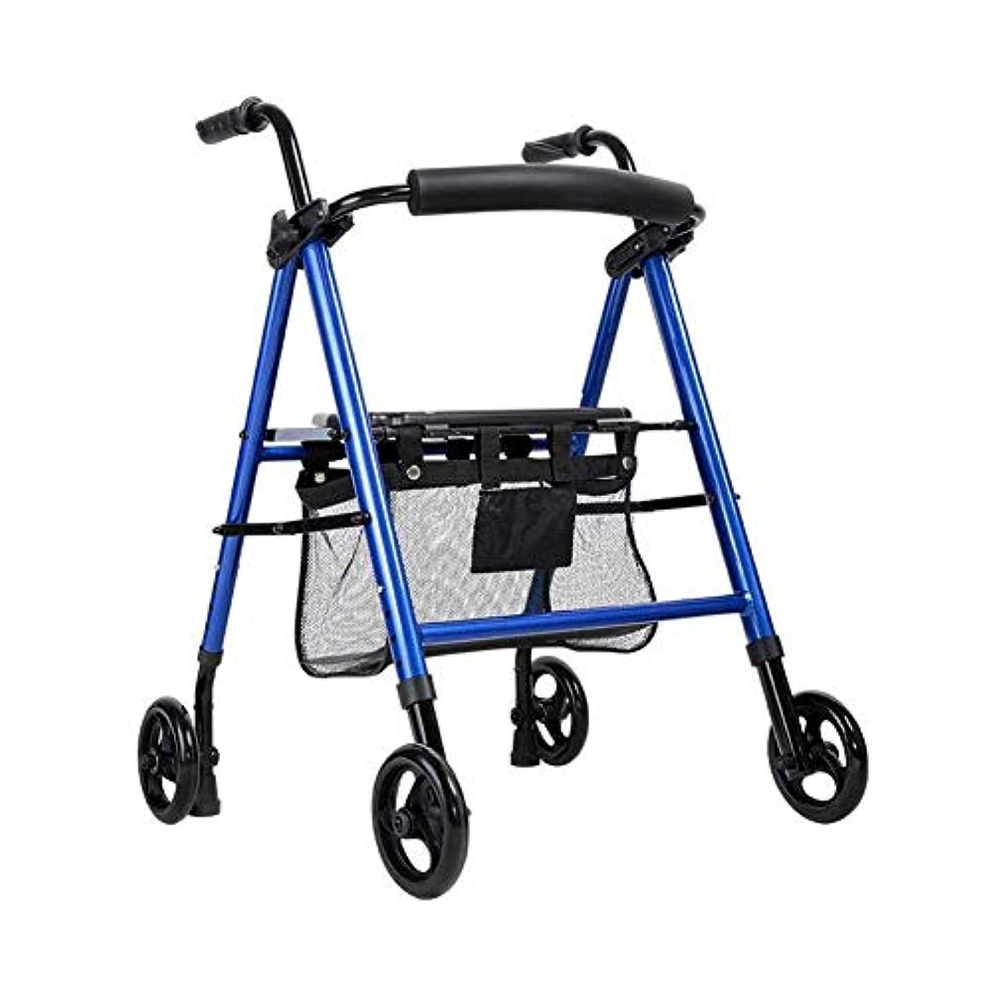 軽量アルミニウム歩行トロリー、高齢者用の調節可能なシートエイド付き4輪ローラー