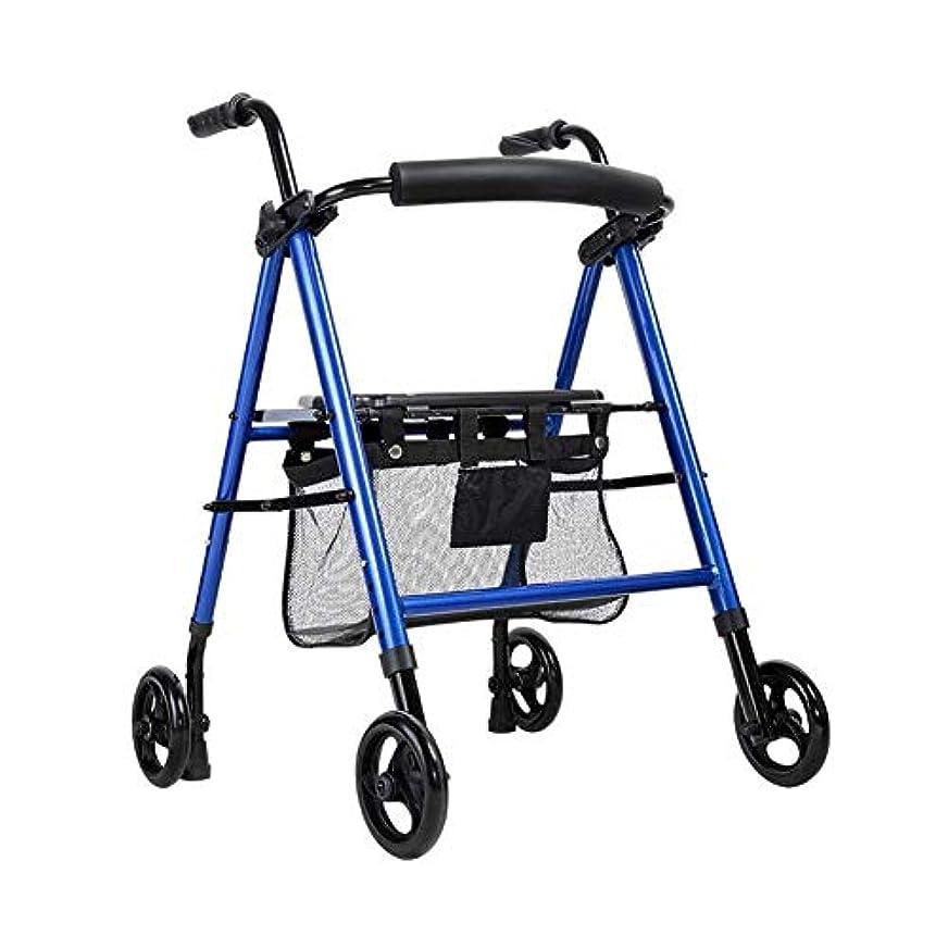 経歴脚本大腿軽量アルミニウム歩行トロリー、高齢者用の調節可能なシートエイド付き4輪ローラー